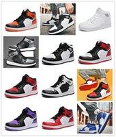 Università Blu Electric Arancione Mocha Crime Scarpe da basket Shadow Shadow Shadow Uomo e Donne Sport Sneakers Scarpa Qiu Dong Dimensioni all'ingrosso 39-44