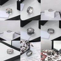 2020 새로운 남자 반지 고품질 너비 패션 브랜드 빈티지 조각 커플 반지 결혼식 쥬얼리 선물 사랑 두려운 부부 뼈대 커플 사랑 반지 상자
