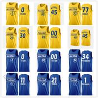2021 All-Star Takım LeBron Basketbol Stephen James Luka Curry Doncic Nikola Giannis JOKIC Antetokounmpo Erkek Kadın Çocuk Gençlik Baskılı Basketbol Formaları