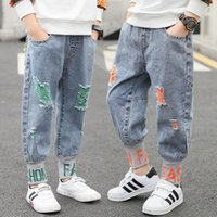 Trousers Children's Spring And Autumn Boys Jeans Korean Style Western Big Boys' Fashion Casual Pants Trendy