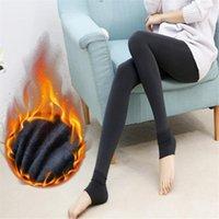 Equipo de yoga Chrleisure Winter Leggings Women Women High Cintura Push Up Girl Elastic Thicken Thermal Legging para