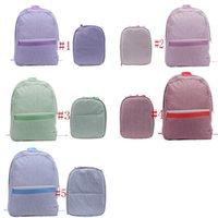 スクールバッグバックパック屋外貯蔵子供学生セーサッカバックパック小学生バッグランチバッグストライプソリッドカラー高容量3189 Q2
