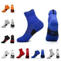 21 chaussettes de sport de haute qualité Hommes Basketball professionnel Possibilité de serviette basse anti-slip bateau de sport extérieure de coton respirant de randonnée chaussettes M2