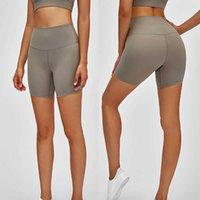 L-08 Yoga Shorts High-Rise Naked Feeling Elastic Tight Pants Womens Sports Hot Trousers Yoga Outfits Sportswear Fitness Slim Fit Yoga Pants