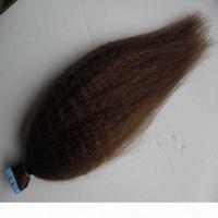 الشريط في ملحقات الشعر البشري الإيطالي الخشنة YAKI 100 جرام غريب مستقيم الأوروبي الجلد لحمة ريمي الشعر تمديد 40G PAC