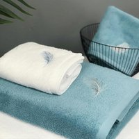 Feather embroidery face Towels big bath towel 100% cotton hotel thickened wash towel set Strong water absorption 76x150cm
