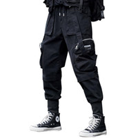 Men's Pants Men Ribbons Color Block Black Pocket Cargo Harem Side Harajuku Sweatpant Hip Hop Trousers
