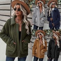 Women's Jackets 2022 Autumn Winter Product Jacket Pure Color Plush Top Casual Temperament Stitching Long-Sleeved Sweater