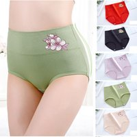 Lady's Panties High Waist Sexy Women's Underwear Soft Lingerie Cotton Briefs Breathable Full Coverage Panty Tummy Control