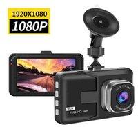 """Full HD 1080P Dash Cam Recorder Вождение для автомобильного DVR Камера 3 """"Цикл запись Ночной Угловой Dashcam Видеорегистратор Регистратор"""