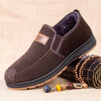 Winter Beijing cloth shoes men cotton boots middle-aged and old father warm leisure plush leisure non-slip