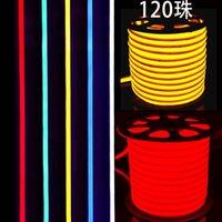 Strips Fanlive 50m / lot Flessibile LED Neon Strip Strip Car Corda RGB Light Lights SMD 2835 120LEDS / M 9W / M 220V AC 230V 110 V