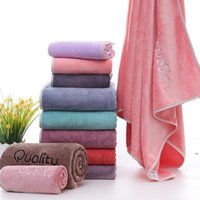 스포츠 수건 땀 흡수 흡수력 수 놓은 청소 Turban Watercloths 홈 청소 마이크로 화이버 FaceCloths DHE4822