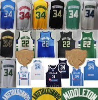 Les finales Basketball Khris Middleton Jersey 22 Giannis Antetokounmpo Jerseys 34 College Grèce Hellas Blue Jaune Vert Blanc Blanc Blanc Black Men Team