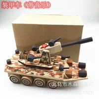لون خشبي التمويه مصفح مركبة نموذج الحلي العسكرية تانك ييوو لعبة المسن مصنع