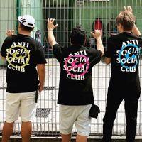 Anti-Club-Kleidung Männer Sommer Mode Marke Personalisierte Liebhaber Lose Begrenzte Druck Herren Kurzarm T-Shirt DIYH-TX37023-25