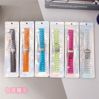 Suitable for Huawei watch strap GT2 Pro Jiaming Samsung Galaxy 4 Watch Strap smart 3