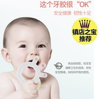 Silicone Gum Baby Transparent Molar Toys Pacifier Products Storage 0-3-6-12 Months N4R6