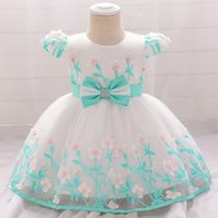Girl Baby Full Moon Wine One Year Old Princess Dress Children's Embroidered Lace Color Matching Princess Dress