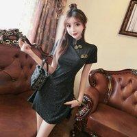 Ethnic Clothing Lady Elegant Qipao Slim Mini Dress Fashion Chinese Style Cheongsam Vintage Vestidos Korean Women Party Dresses Oriental