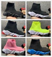 Kids shoes girl boy slip on shoe sock boot kid running sport sneakers fashion soccer boots Size EUR 24-35