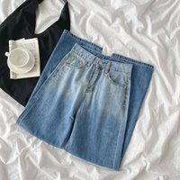 Women's Jeans High Waist Wide Leg Pants Women Casual Blue Demin Trouser Femme Korean Style Streetwear Long Bottoms