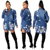 Moda sexy agujero algodón jean chaqueta mujeres 2021 nueva llegada más tamaño 3xl manga larga azul mezclilla chaquetas de mezclilla casual abrigo suelto DDLG