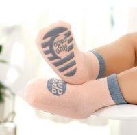 Baby Children Cotton Anti Skid Floor Socks Trampoline Socks Comfortable Wear Non Slip Sports Floor Sock Foot Massage sox slipper