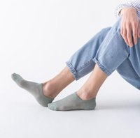 Men's Socks 5 Pairs Plus Size Sock Slippers Cotton Non-slip Silicone Invisible No Show Boat Summer Autumn Fashion Male EU39-45