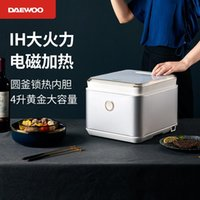 Cuisinières de riz ménage petit cuisinière intelligente multifonctions de santé automatique et bien-être 2-5 personnes