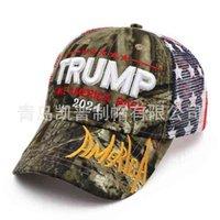 2024 Трамп бейсболка шапки шапки колпачки хлопчатобумажные выборы солнца летнее ведро шляпа детские фотографии реквизиты шапочки Сохранить Америку снова вязание печати G72LD74