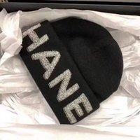 2021 Fashion Beanie Berryie Unisex Cappello lavorato a maglia classico Sport Cranio Caps Ladies Casual Outdoor Warm per uomo