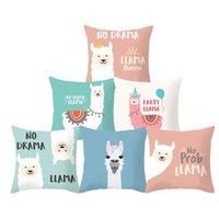 Cushion Decorative Pillow Cute Alpaca Decorative Cushions Pillowcase Polyester Cushion Cover Throw Case For Home Decor Sofa Car Waist