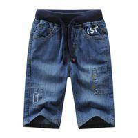 Shorts 2021 Summer Children Jeans Fashion Toddler Clothing Kids Letter Leisure Denim For Boys 100-160 Cm Dwq684