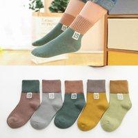 Baby Kinder Socken Mode Mädchen Junge Teen Mid Socke 1Y-15Y Sortierte Farben 149 Y2