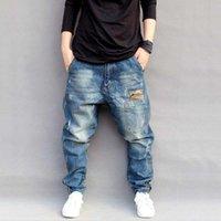 Камуфляж лоскутный гарем джинсы мужчины повседневные свободные мешковатые джинсовые брюки хип-хоп бегуны брюки синие брюки мужские одежды плюс размер