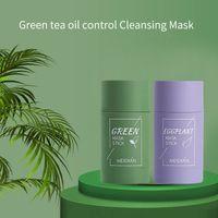 Yeşil Maske Sopa Temizleme Maskesi Akne Temizleme Güzellik Cilt Yeşil Çay Patlıcan Nemlendirici Nemlendirici Yüz Yeşil Maske