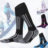Unisex Thermal Ski Socks 겨울 야외 스포츠 스노우 보드 하이킹 스키 짙은 코튼 씬 화합물 어린이 성인