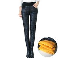 Женские брюки зима высокая талия тонкий теплый толстый утка вниз длинные брюки тощий открытый YS-Buy X0131