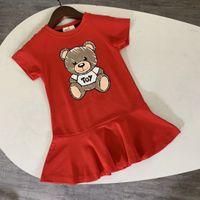 طفلة مصمم ملابس الاطفال فتاة الدانتيل التلبيب الياقة التطريز قصيرة الأكمام اللباس الاطفال الصيف اللباس