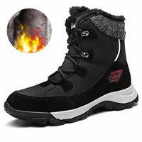 Stivali da neve invernale stivali selvatici stivali da trekking sport spesse scarpe calde all'aperto freddo 2019 casual tubo corto uomo e donne scarpe 066u #