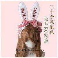 Party Masks Lolita Ears KC Headband Bow Kawaii Hair Accessories Multiple Colour Available H