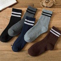 5 pairs,Men's winter socks plus velvet thick solid color tube socks, warm floor sock