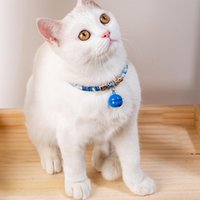 Collars With Bells Adjustable Necklace Pet Puppy Kitten Collar Accessories Pet Shop Products DHB5416