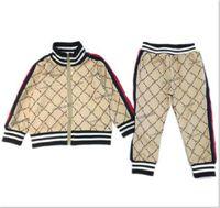 Ropa para niños Girls Boys Chaqueta Pantalones Pantalones deportivos al aire libre Trajes de niños Abrigo de niños + Pantalón 2pcs Conjunto 2021 Conjuntos de ropa para bebés
