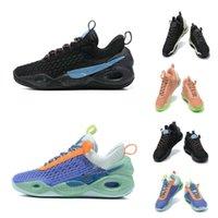 أحذية كرة السلة الكونية أحذية كرة السلة 2021 الرجال الأحذية المحلية متجر kingcaps التدريب حذاء رياضة أسود أبيض شبح الأرض يوم amalgam الفضاء الهبي الأخضر توهج رجل رخيصة