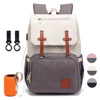 Backpack Diaper Bag For Mom 2021 Fashion Maternity Nappy Baby Care Bags With USB Mummy Multifunction Travel Nursing Stroller