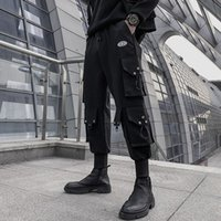 Men's Pants Men Cargo Techwear Trousers Streetwear Fashion Harajuku Bottoms Joggers Jogging Japanese