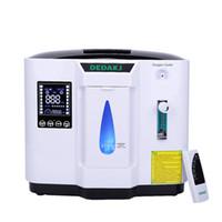 DEDAKJ-1AE / 1BE Concentrateur d'oxygène portable 1-7L Purificateur d'air de ménage O2 Générateur avec télécommande CE approuvé