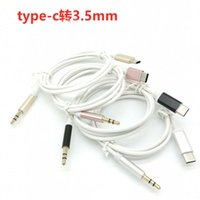 Car AUX Cable Type-C Male To 3.5mm Jack Audio Adapter Cables For Speaker Samsung xiaomi